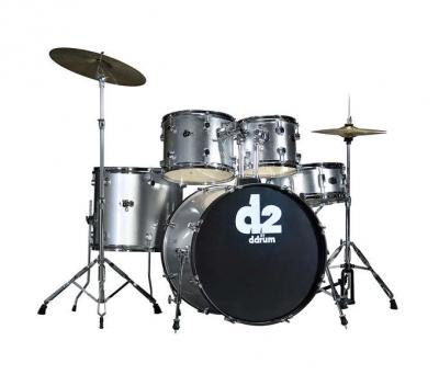 DDRUM D2 Барабанная установка со стойками, стулом и набором тарелок