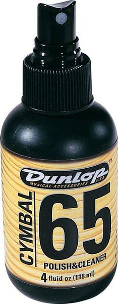 Dunlop 6434 спрей для очистки барабанных тарелок