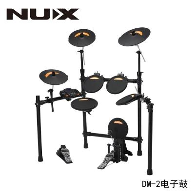 Nux Cherub DM-2 Электронная ударная установка