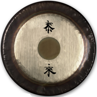 Paiste Tai Loi Gong