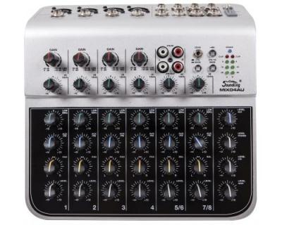 Soundking AS-MIX04AU микшер