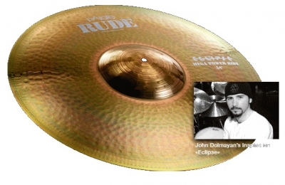 "Paiste 24""Mega Power Ride RUDE"